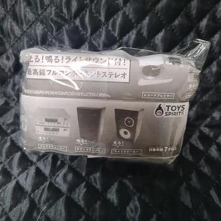 【ネット決済】ガチャガチャ 光鳴るライトサウンド付き フルコンポ...