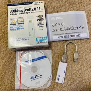 【無料】300Mbps Draft2.0 11n 無線LAN U...