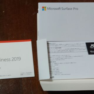 Office Home & Business 2019 Win用...
