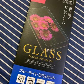 【無料】iPhone X ガラスフィルム