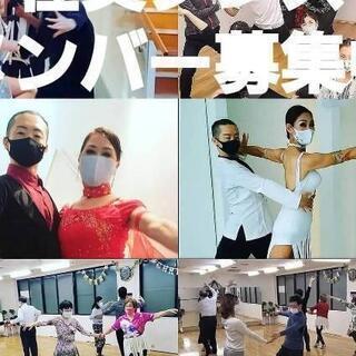 社交ダンス   安佐南区 🌟  メンバー募集中⭐️25