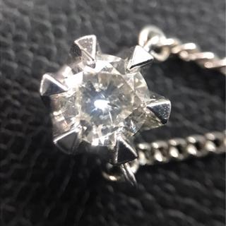 ダイヤモンド探してます❗️【ダイヤモンド大募集❗️✨】