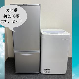 冷蔵庫や洗濯機が驚安で手に入る!( •̀ ω •́ )✧赤字覚悟...