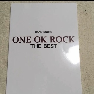 ONE OK ROCK バンドスコア!