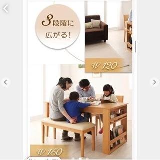 【ネット決済】大幅値下げ!!ダイニングテーブル  3段階伸縮