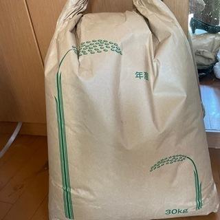【ネット決済】玄米25キロ