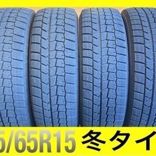 195/65R15・スタッドレスタイヤ4本セット・富山市 …