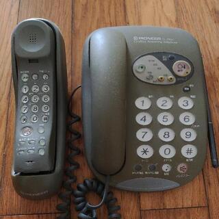 無料!電話機 留守録+無線子機