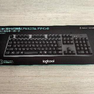 【新品・未開封】ロジクール K840