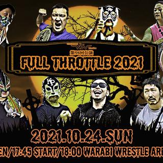 【プロレス】nkw第98回公演「FULL THROTTLE 20...