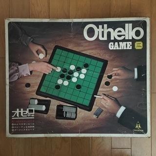 【ネット決済】40年程前のオセロゲーム  ツクダオリジナル 日本...