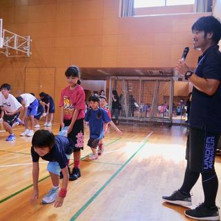 子どもスポーツ教室 参加費500円 【三郷市総合体育館】