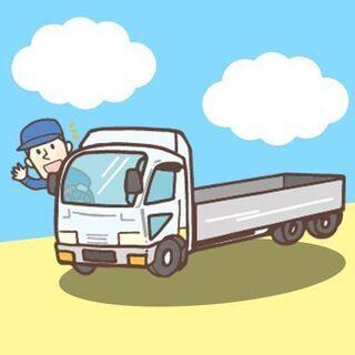 【増員募集中☆即日勤務OK】未経験でもできる回送ドライバー!日勤...