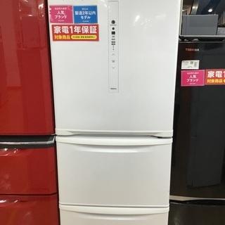 【トレファク神戸新長田】Panasonic の3ドア冷蔵庫です‼...