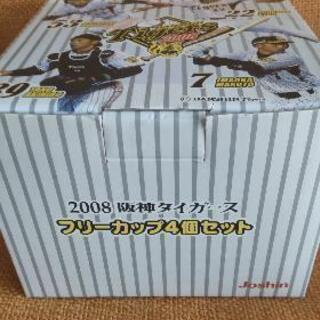【阪神タイガース】陶器フリーカップ(矢野、藤川、赤星、今岡)
