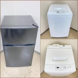 【地域限定送料無料】【激安セット】冷蔵庫・洗濯機  ARC091...