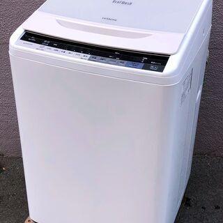 ㉖【6ヶ月保証付・税込み】日立 8kg 全自動洗濯機 ビー…