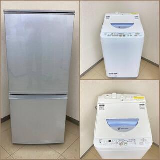 【地域限定送料無料】【国産セット】冷蔵庫・洗濯機 ARA1007...