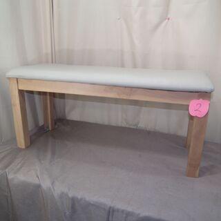 ベンチチェア ダイニング ベンチ 木製 椅子 2人掛け 北…