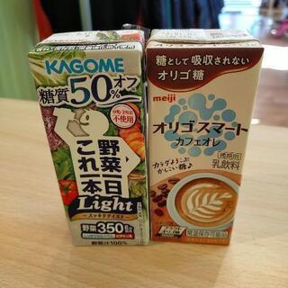 🉐糖質50%オフ野菜ジュース&オリゴスマート