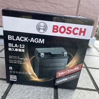 新品未使用品 BOSCH (ボッシュ)ブラック-AGM 輸入車補...