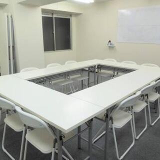 池袋 レンタルスペース 会議室 教室 講習会 研修会 撮影…