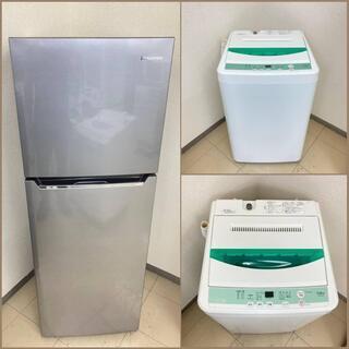 【地域限定送料無料】【家計応援セット】冷蔵庫・洗濯機  XRA0...