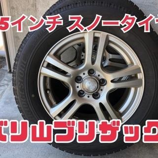 4本 15インチ ブリザック VRX 18年製 スタッドレス ス...