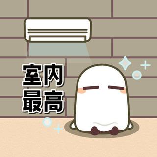 【要予約】夏が終わりエアコン掃除をした今がチャンス 高濃度オゾン...