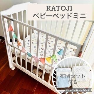 【美品】KATOJI ベビーベッドミニ&オーガニック布団&fal...