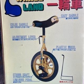 ①  14インチ ホエール一輪車