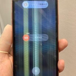 iPhone修理はスマップル川崎店で‼️