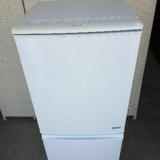 【配送無料】シャープ 冷蔵庫⭐137L⭐洗濯機とのセット購入は割...