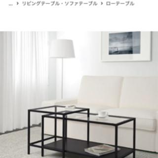 IKEA ローテーブル VITTSJÖ