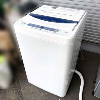 YAMADA/ヤマダ電機 全自動洗濯機 5.0kg 201…