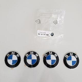 BMW ホイールキャップエンブレム 65mm4枚セット