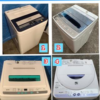 🔰配送無料🚛当日配送‼️4.5kg 〜5.5kg 洗濯機🎖 清掃...