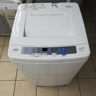 AQUA アクア 洗濯機 2014年製 AQW-S45C …