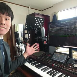 <初心者歓迎>山武郡、横芝光町のDTM教室☆作曲、DTMを教えま...