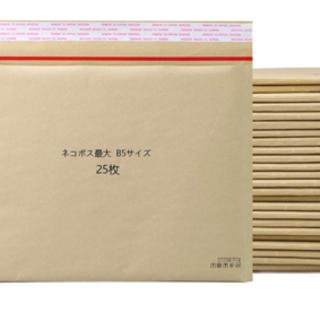 クッション封筒B5サイズ 50mm 茶 テープ付き 宅配用 宅配封筒