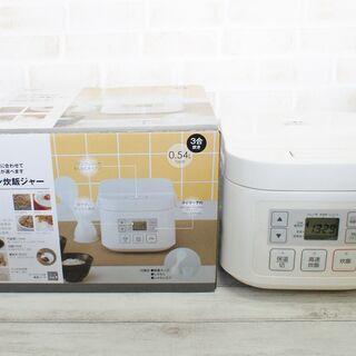 ニトリ マイコン炊飯ジャー 3合炊き NITORI