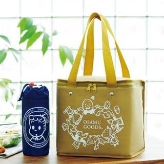 大容量ボックス型保冷バッグ&保冷ペットボトルホルダー