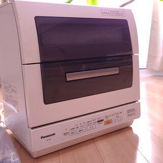 【ネット決済】Panasonic‼️電気食器洗い乾燥機‼️201...
