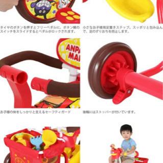 アンパンマンデラックス 三輪車 乗用玩具 1歳半~4歳 サンシェード