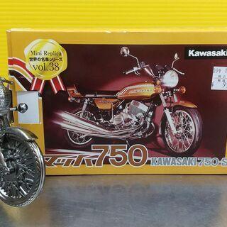 世界の名車シリーズ Kawasaki 750SS マッハⅢ マッ...