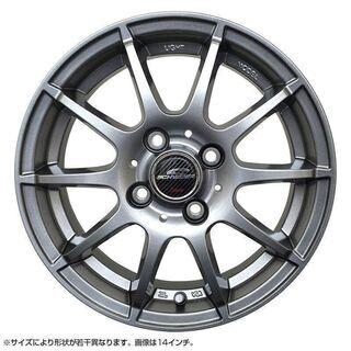 軽自動車用155/65R14 VRX2 新品アルミホイール…