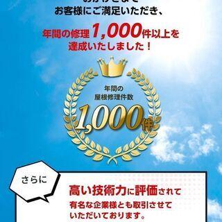【仙台市】リフォームを考えている方必読!