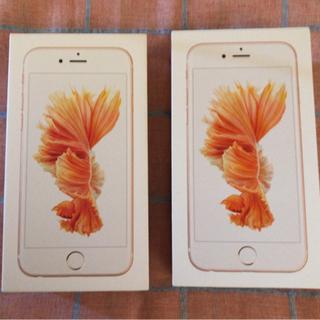 iPhone6s 空箱 2つセット