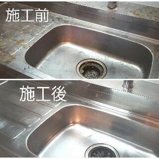 【地域最安値】水回り一括掃除セット 10組限定割引キャンペ…