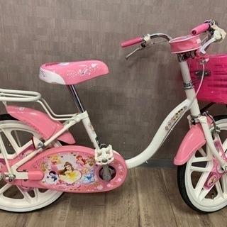 【ネット決済】18型 幼児用自転車 ディズニープリンセス(オーロ...